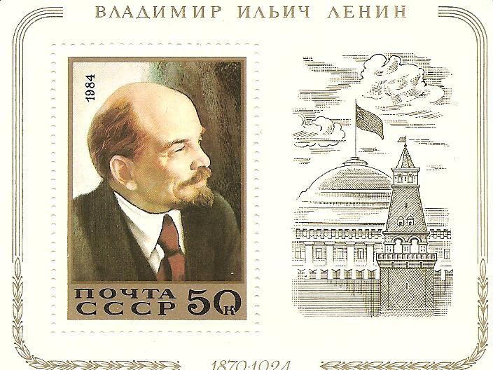 timbre soviétique pour le soixantième anniversaire de la mort de Lénine