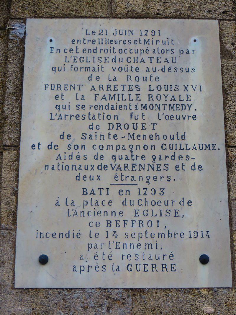 inscription sur la tour de l'horloge à Varennes, photo Aimelaine du 19.7.2015