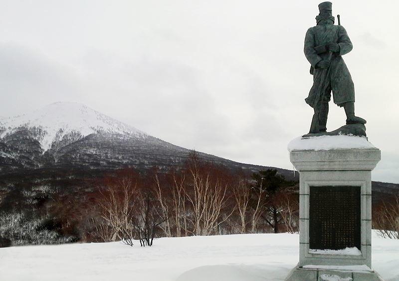 La mort sur le Mont Hakkoda