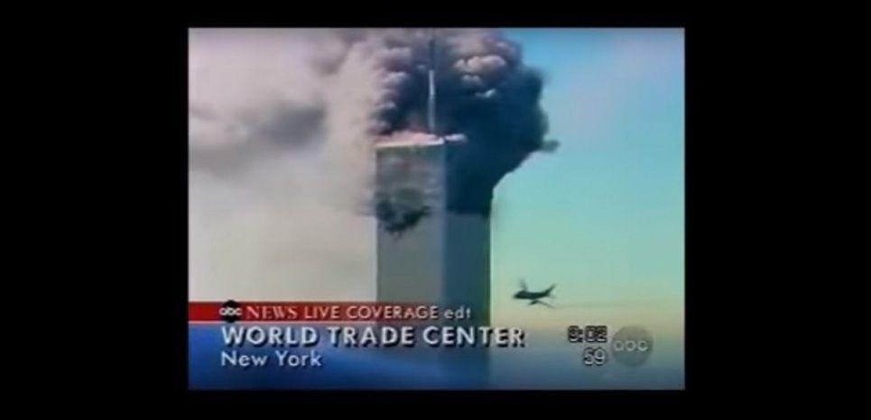 Réflexions sur le terrorisme