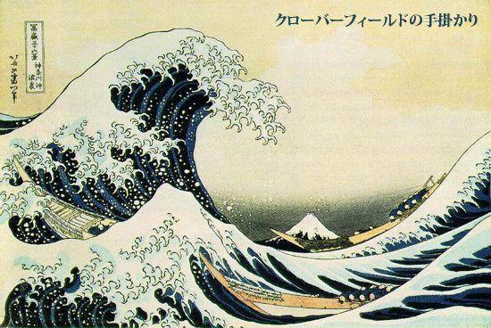 Le Haïku, poème japonais