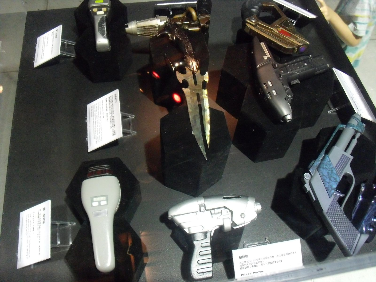 Expo Star Trek !