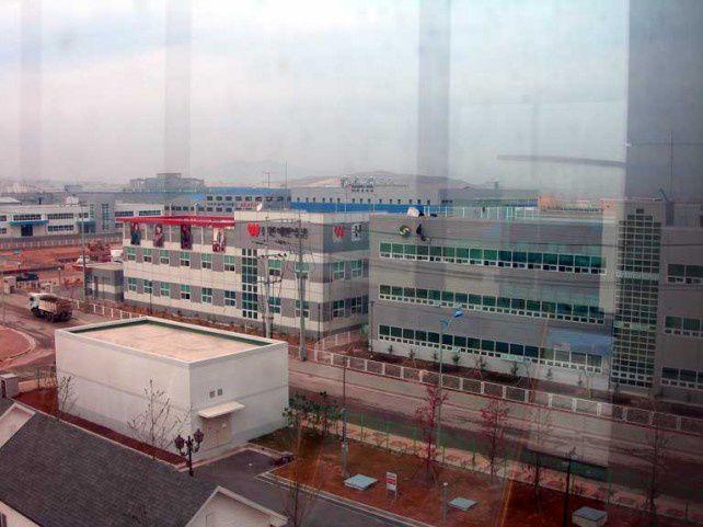 Le complexe industriel de Kaesong, en Corée du Nord (Archives/Mimura, WikiC)