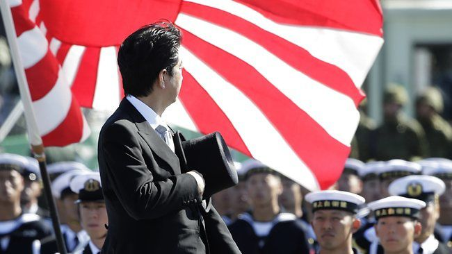 Japan to Open Military Aid Channel