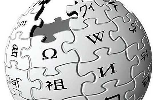 La Fondation Wikimédia porte plainte contre la NSA