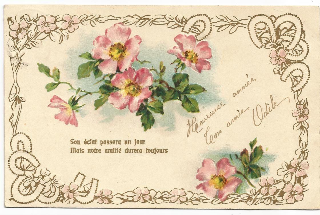 Quelle émotion de retrouver toutes ces cartes, et notamment celle-ci envoyée par maman à son papa sur le front, en 1915...