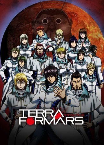 Ne manquez pas Terraformars
