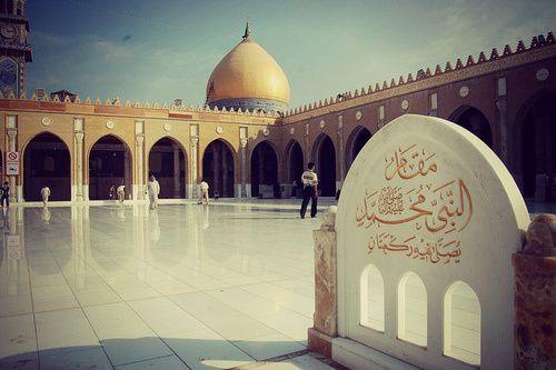 *Photographie Mosquée de Kufa Iraq