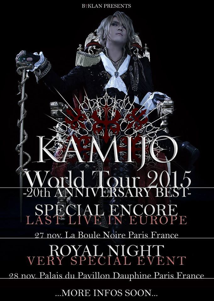 (annonce) Kamijo World tour 2015 Special night à Paris