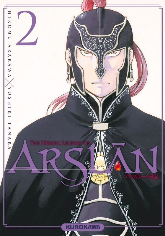 &quot&#x3B;The Heroic Legend of Prince Arslan&quot&#x3B; Tomes 1 à 3