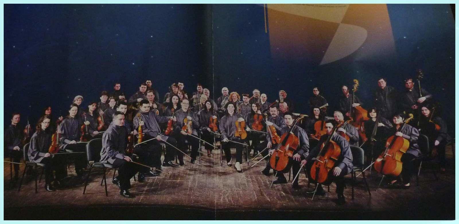 Concert Valses de Vienne.