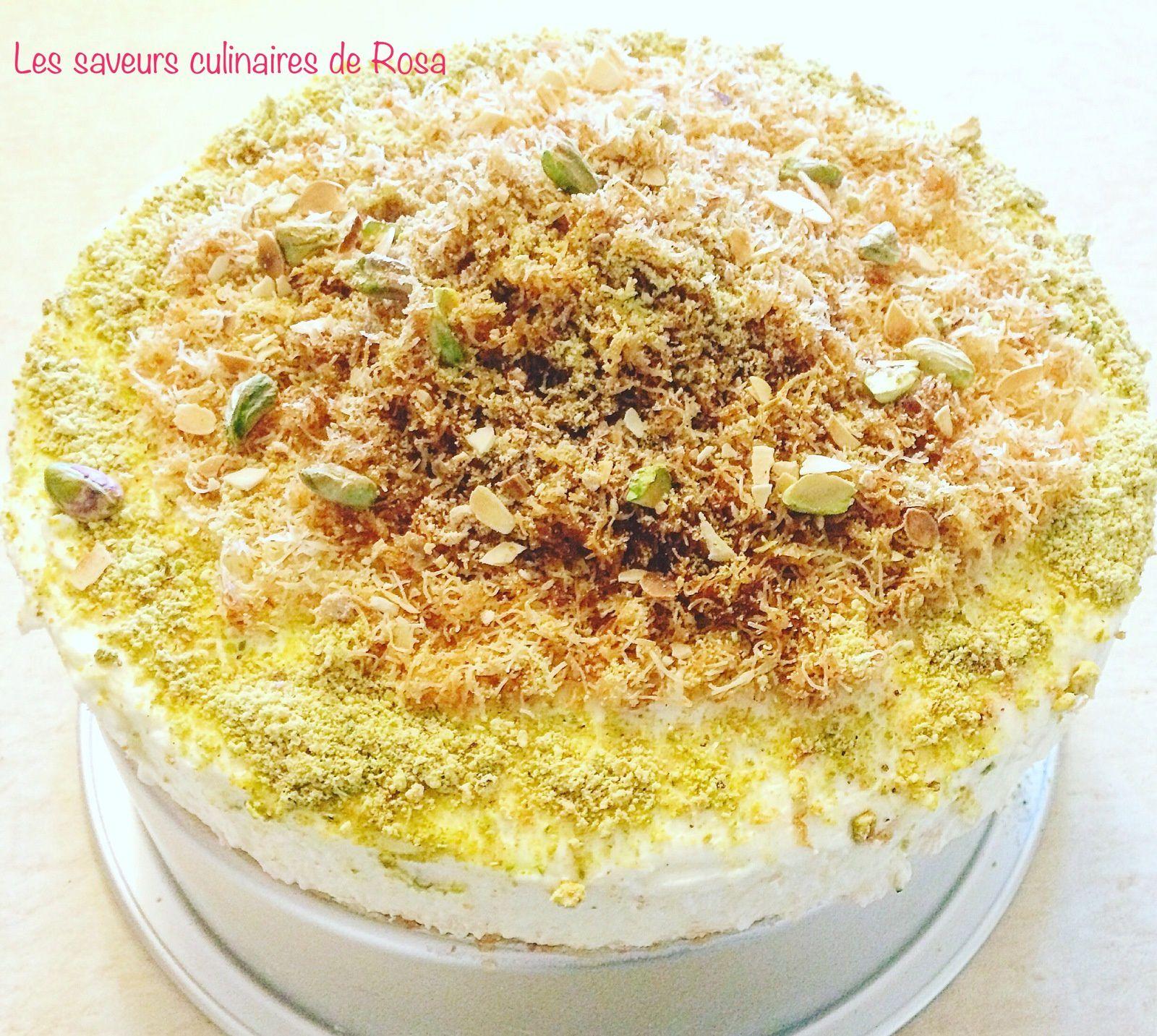 Kounafa cheesecake (kataif cheesecake)