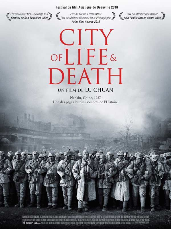 City of Life and Death - Lu Chuan