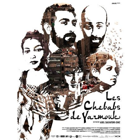 Les Chebabs de Yarmouk - Axel Salvatori-Sinz