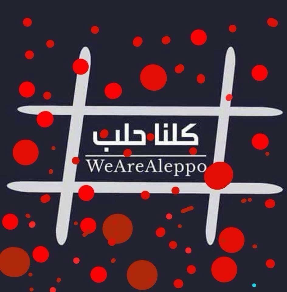 L'appel au secours d'Alep