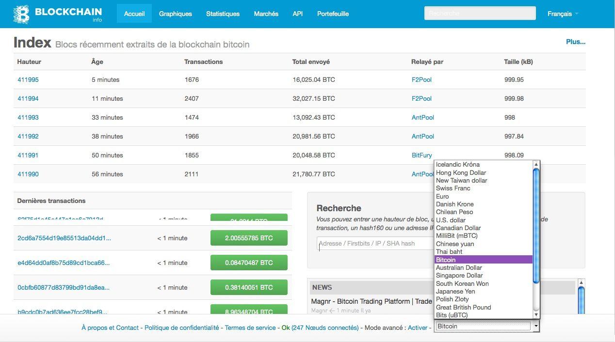 Blockchain : l'agence financière en temps réel