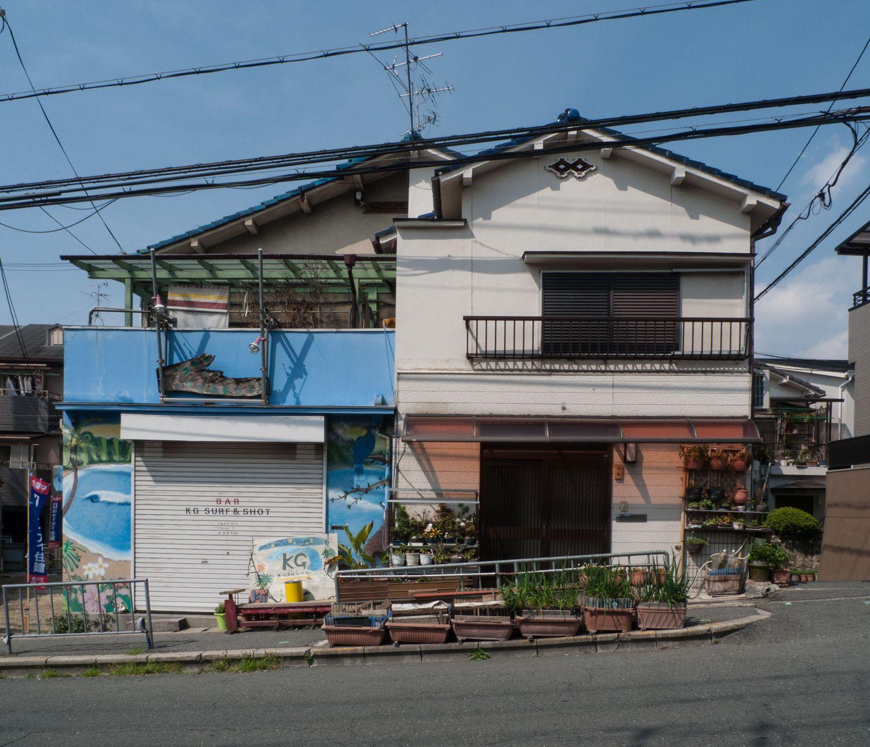 Quelques jours au japon… #5