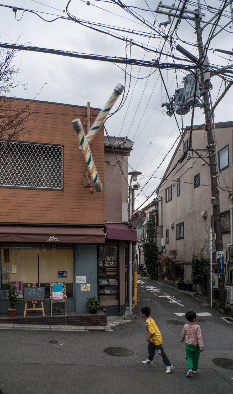 Quelques jours au japon… #57