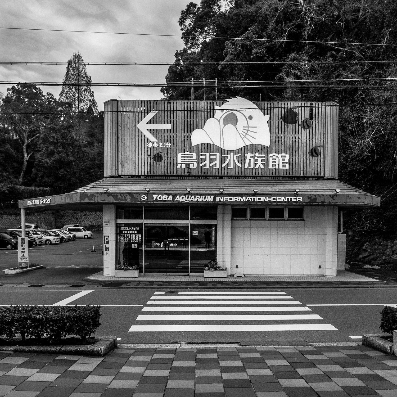 Quelques jours au japon… #72