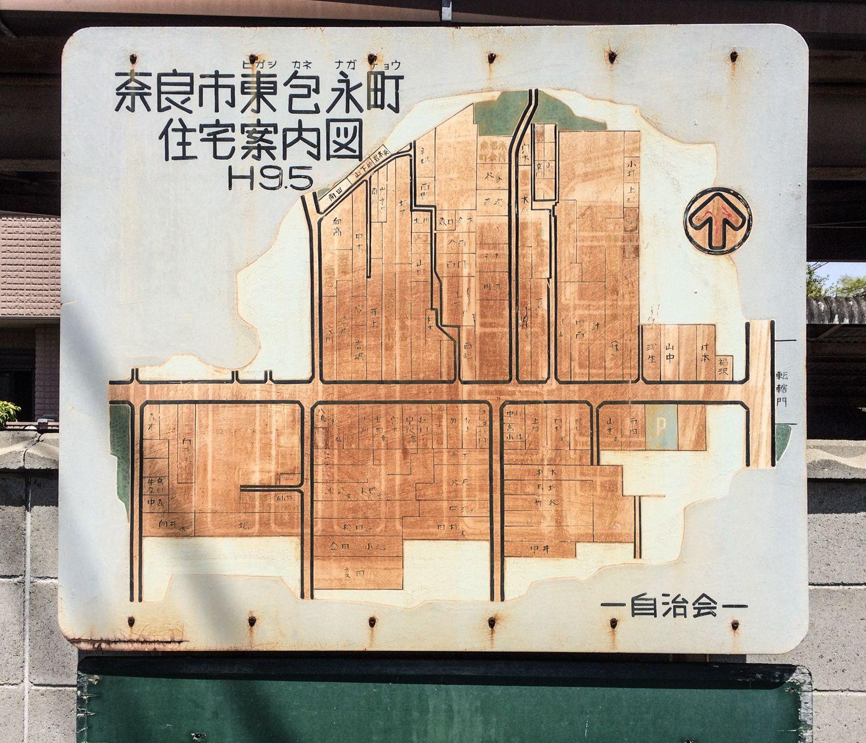 Quoi de neuf dans le Kansai #15