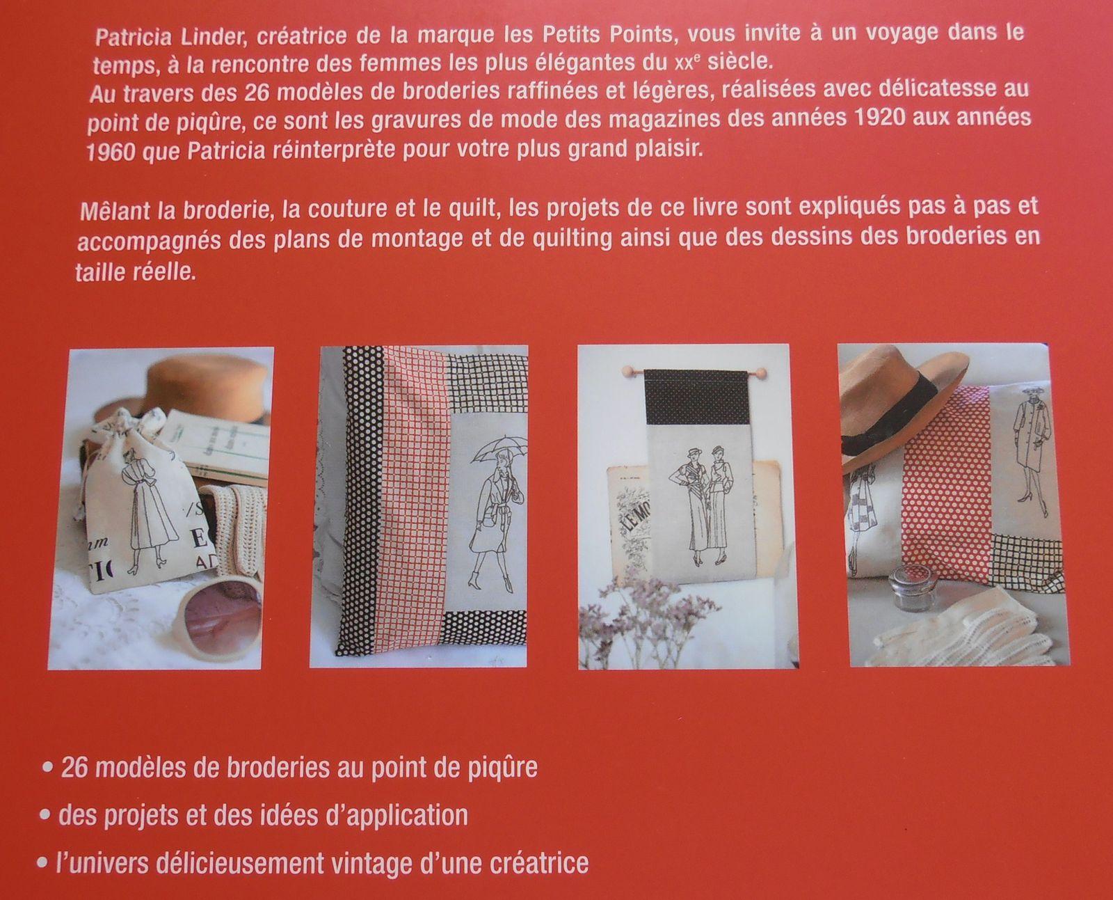 L'amour du fil - Nantes (4)