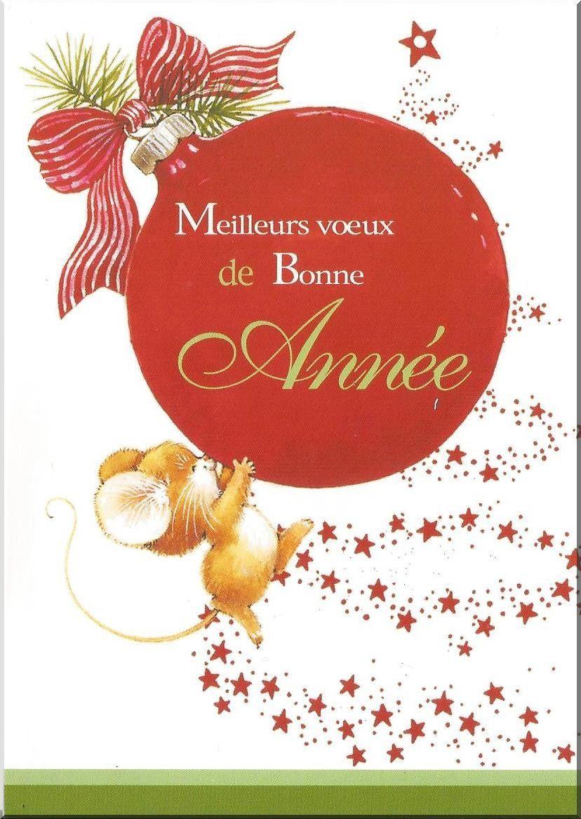 Cartes de vœux 2014.
