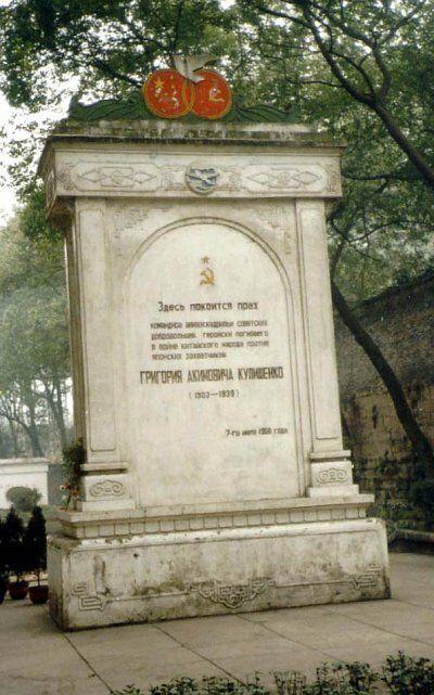 La tombe du pilote de bombardier Koulichenko.