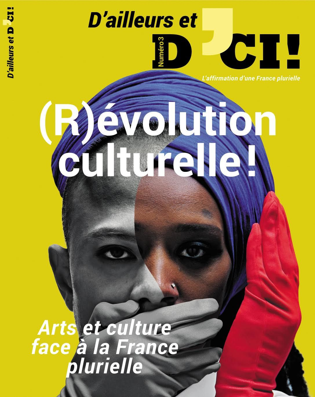 L'art de la censure, dans la revue D'ailleurs et d'ici du mois octobre 2016