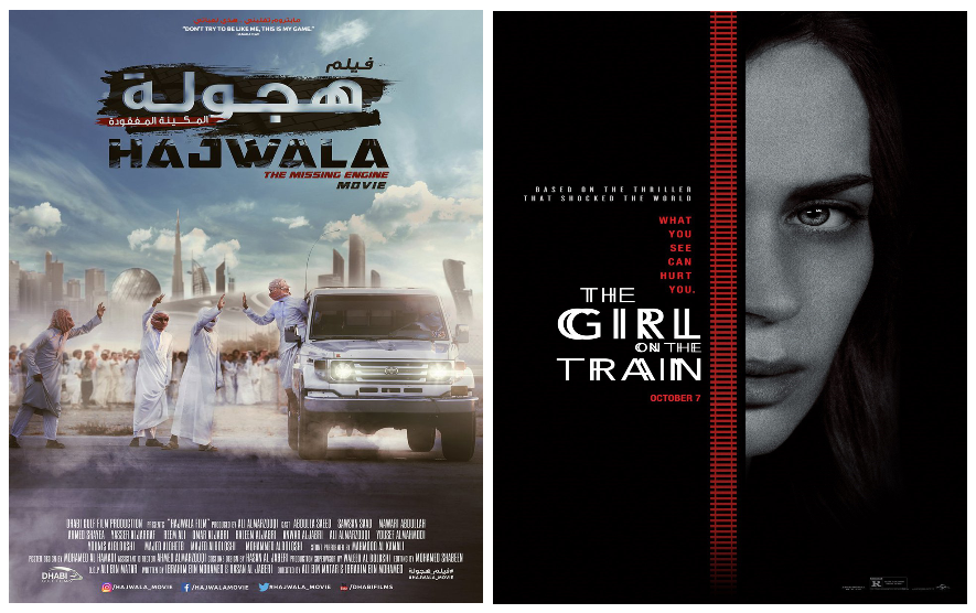 Hajwala et The Girl on the Train : des films interdits au Moyen Orient