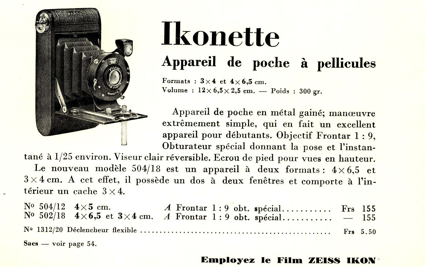 Zeiss-Ikon, folding Ikonette