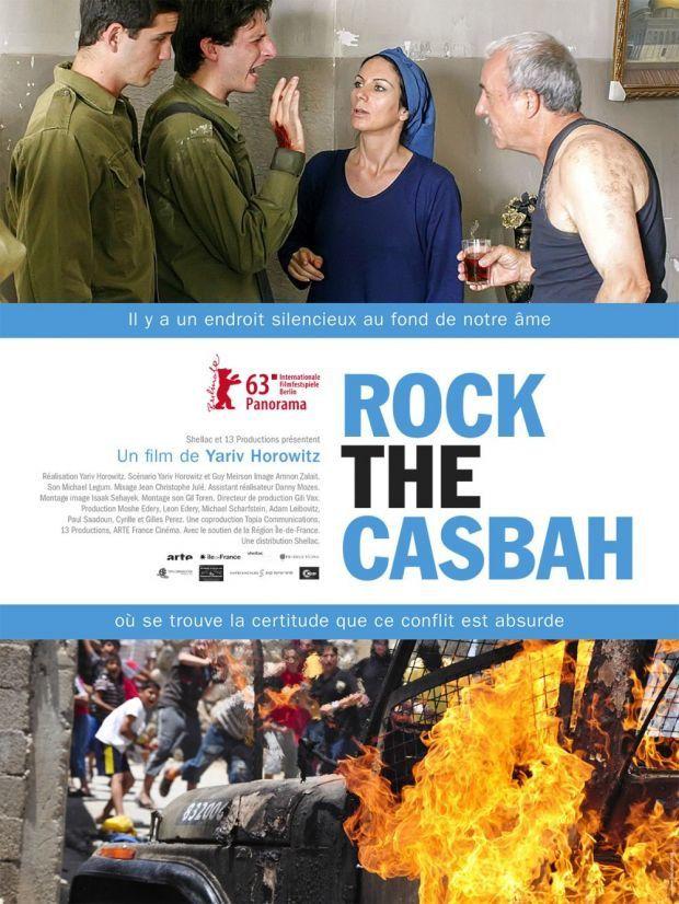 Rock the Casbah (BANDE ANNONCE VOST) de Yariv Horowitz