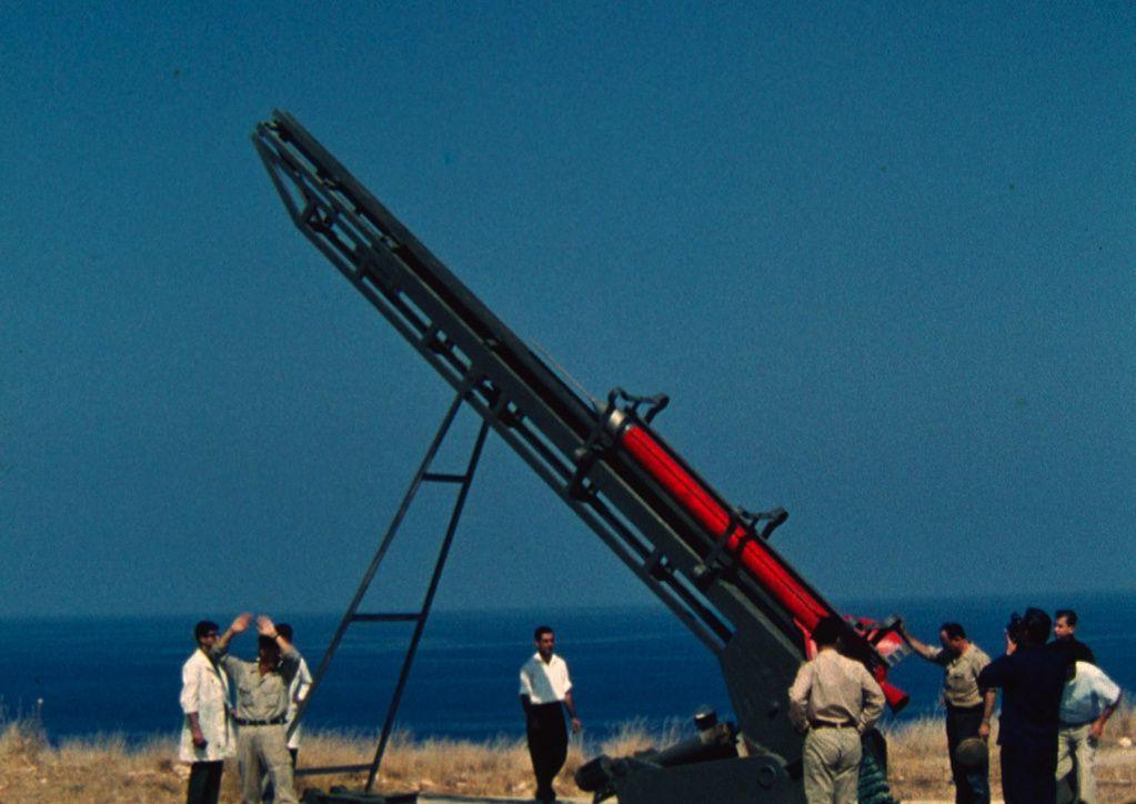 The Lebanese Rocket Society (BANDE ANNONCE)