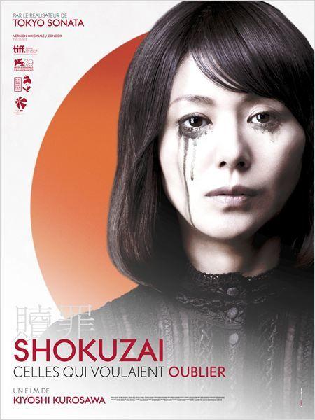 Shokuzai - Celles qui voulaient oublier (VANDE ANNONCE VOST) 05 06 2013
