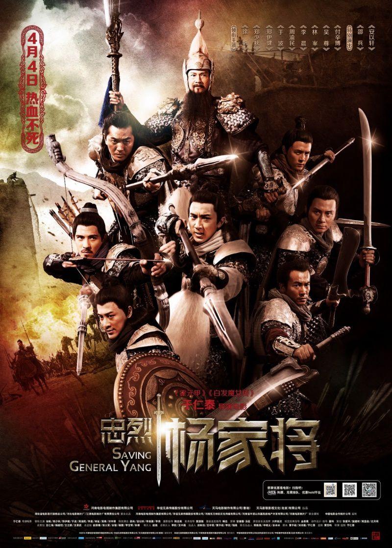 Saving General Yang (BANDE ANNONCE VF 2013) de Ronny Yu
