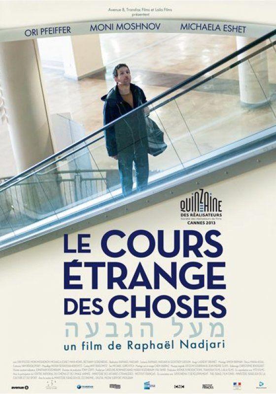 Le cours étrange des choses (BANDE ANNONCE VOST) avec Ori Pfeffer, Moni Moshonov (A Strange Course of Events)