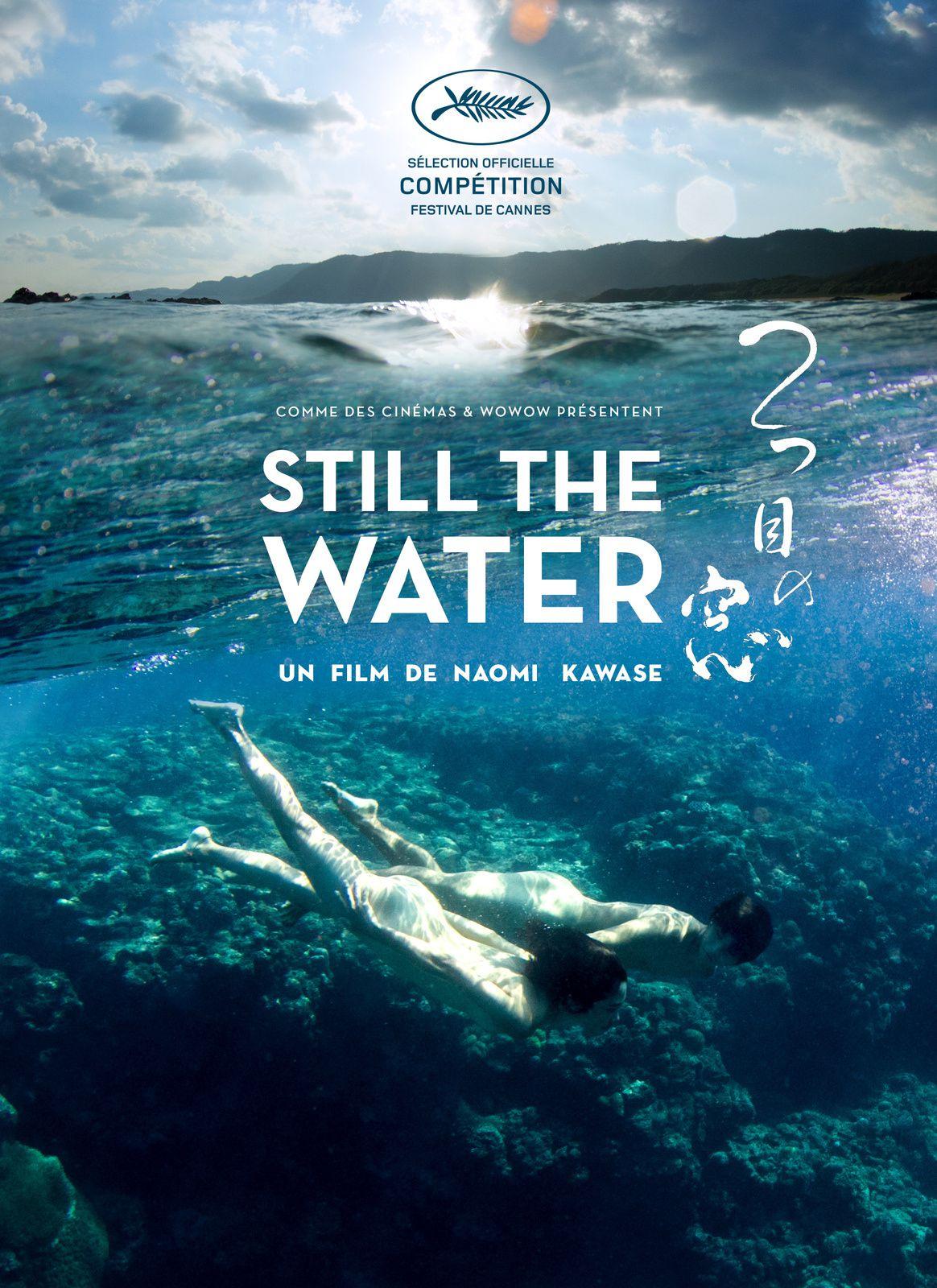 Still the Water (BANDE ANNONCE VOST) de Naomi Kawase - 01 10 2014 (Futatsume no mado)