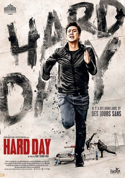 Hard Day (BANDE ANNONCE VF et VOST) de Kim Seong-hun