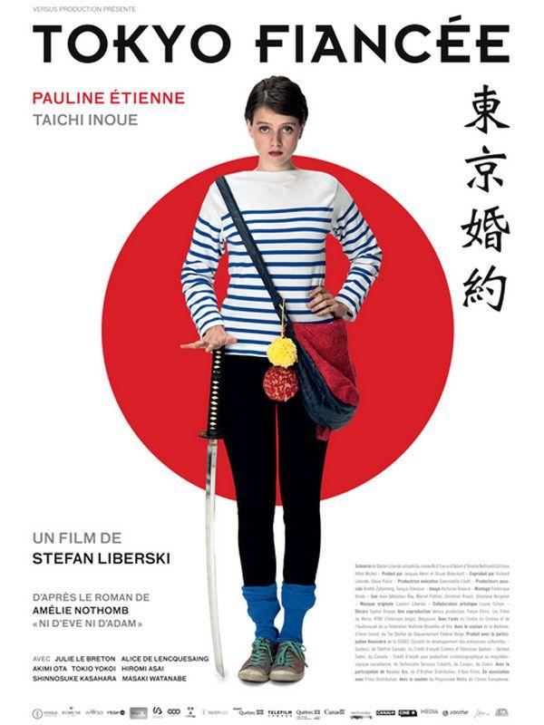 TOKYO FIANCEE (2 EXTRAITS) avec Pauline Etienne, Taichi Inoue, Julie Le Breton - 04 03 2015