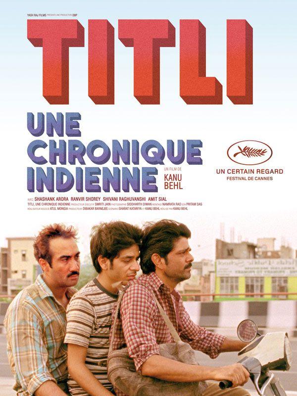 Titli, une chronique indienne (BANDE ANNONCE VOST 2014) de Kanu Behl
