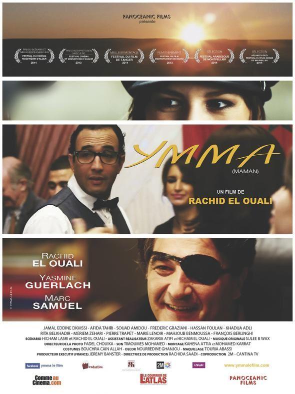 YMMA (BANDE ANNONCE VOST) de et avec Rachid El-Ouali - 03 06 2015