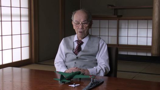 Parole de Kamikaze (BANDE ANNONCE VOST) de Masa Sawada - 03 06 2015