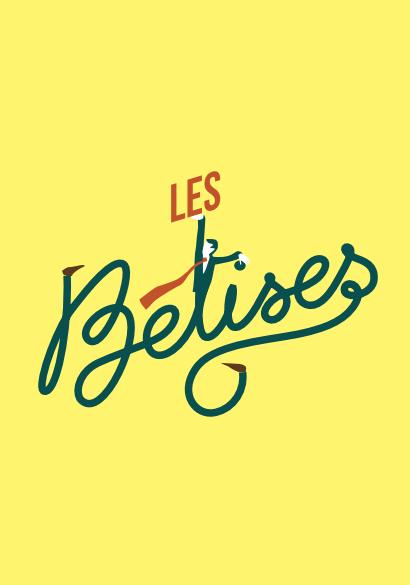 Les Bêtises - Découvrez la bande annonce du nouveau film avec Jérémie Elkaïm - Au cinéma le 22 Juillet 2015
