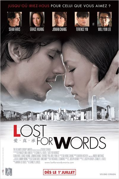 Lost for Words (BANDE ANNONCE VOST) avec Sean Faris, Grace Huang, Joman Chiang - 01 07 2015