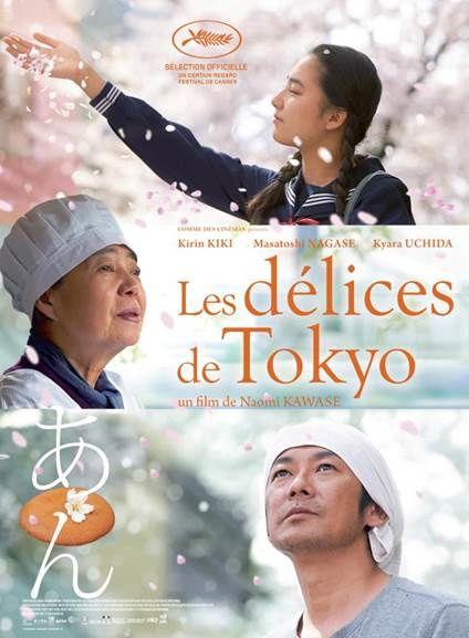 Les délices de Tokyo de Naomi Kawase (BANDE ANNONCE + 2 EXTRAITS), le 27 janvier 2016 au cinéma