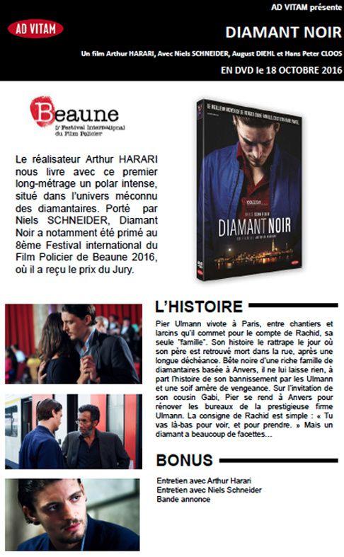 DIAMANT NOIR (BANDE ANNONCE) Un film d'Arthur Harari, en DVD le 18 octobre 2016 chez Ad Vitam