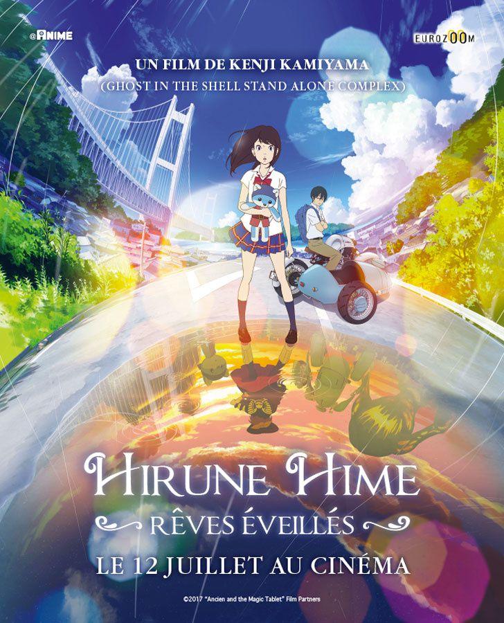 Hirune Hime, rêves éveillés (BANDE ANNONCE VOST) Le 12 juillet 2017 au cinéma