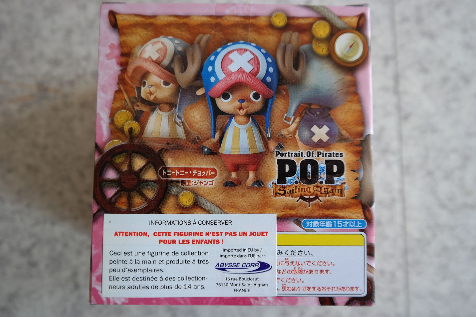 ONE PIECE POP TONY TONY CHOPPER megahouse