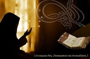 Invocation et Évocation en Islam : La voie de la liberté, de la dignité et de la connaissance de Dieu