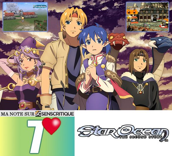 STAR OCEAN The second story [Test express]