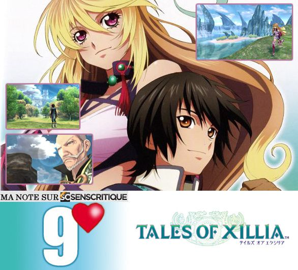TALES OF XILLIA [Test express]